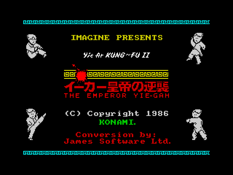 Yie Ar Kung-Fu 2