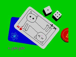 Кот одного известного физика (Кот одного известного физика)