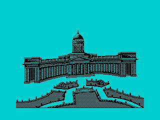 Kazansk (Kazansk)