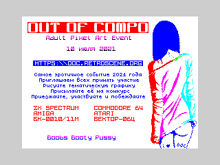 Invite to OOC 21 (Invite to OOC 21)