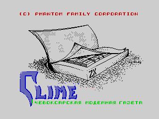 clime1 (clime1)