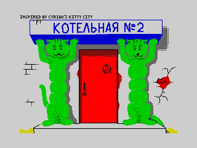Cat-a-pillars