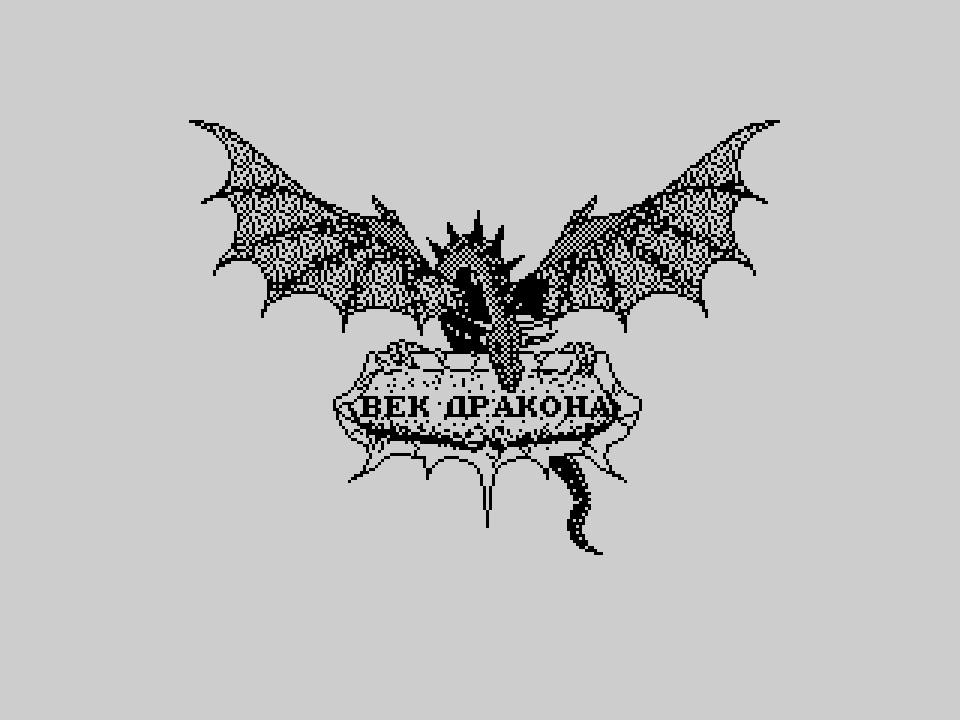 Age of Dragon