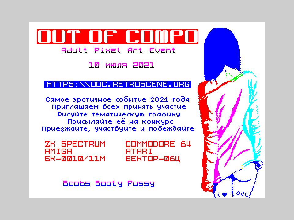 Invite to OOC 21