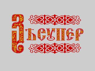 Thesuper (Thesuper)