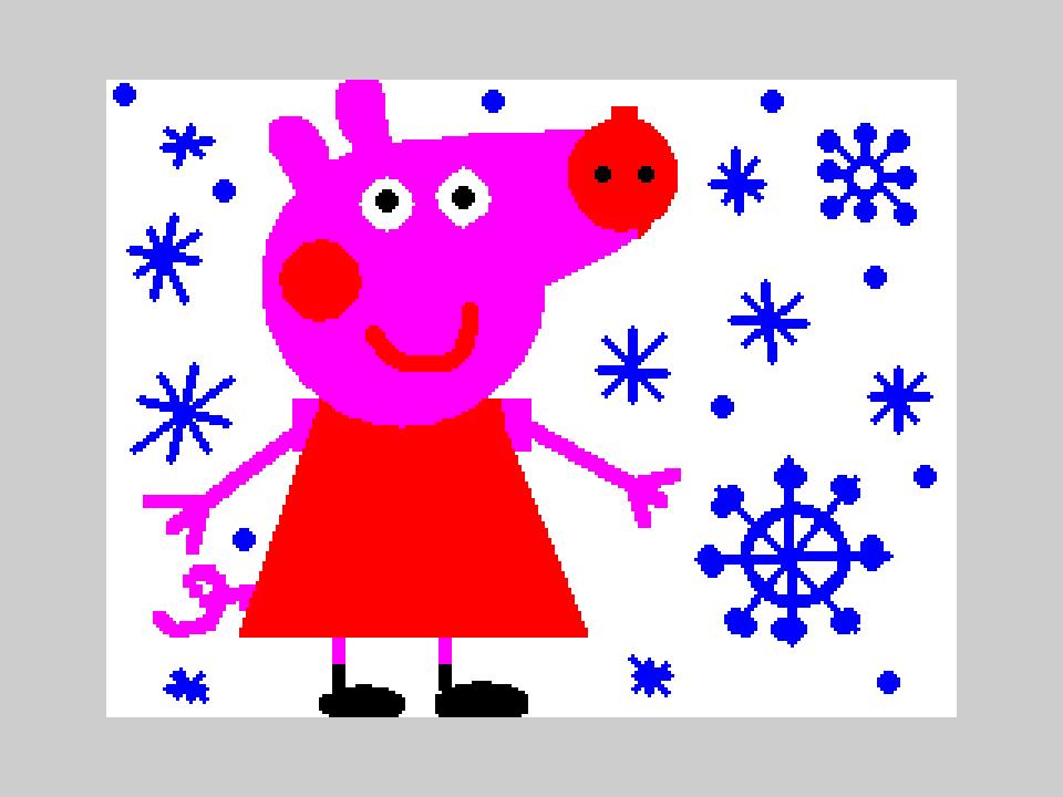 Pig Peppa