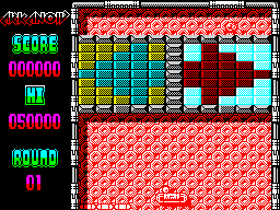 Arkanoid II (in-game)