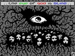 The Eye Of God Is Blind