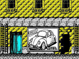ZX Double Dragon Redux Level 1 Background 2