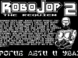 Robojop 2 01