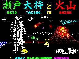 Seto Taisho To Kazan - Loading Screen
