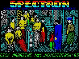 Spectron #01