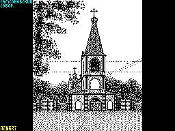 Самсоновский собор