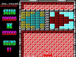 Arkanoid II (in-game)