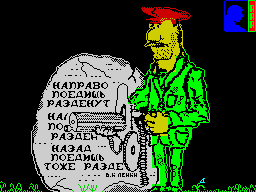 OOHDEMO4_AAA GFX OBRABOTKA