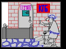 KGB END