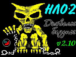 UFO2-DevilsOfAbyssV2.10