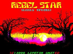 RebelStar-BrionsDiamond