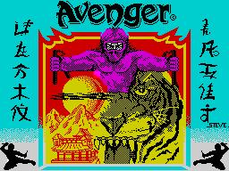 Avenger(Gremlin)